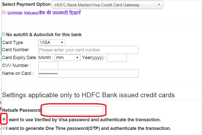 How to Use HDFC Credit Card without OTP | Book Rail Ticket India