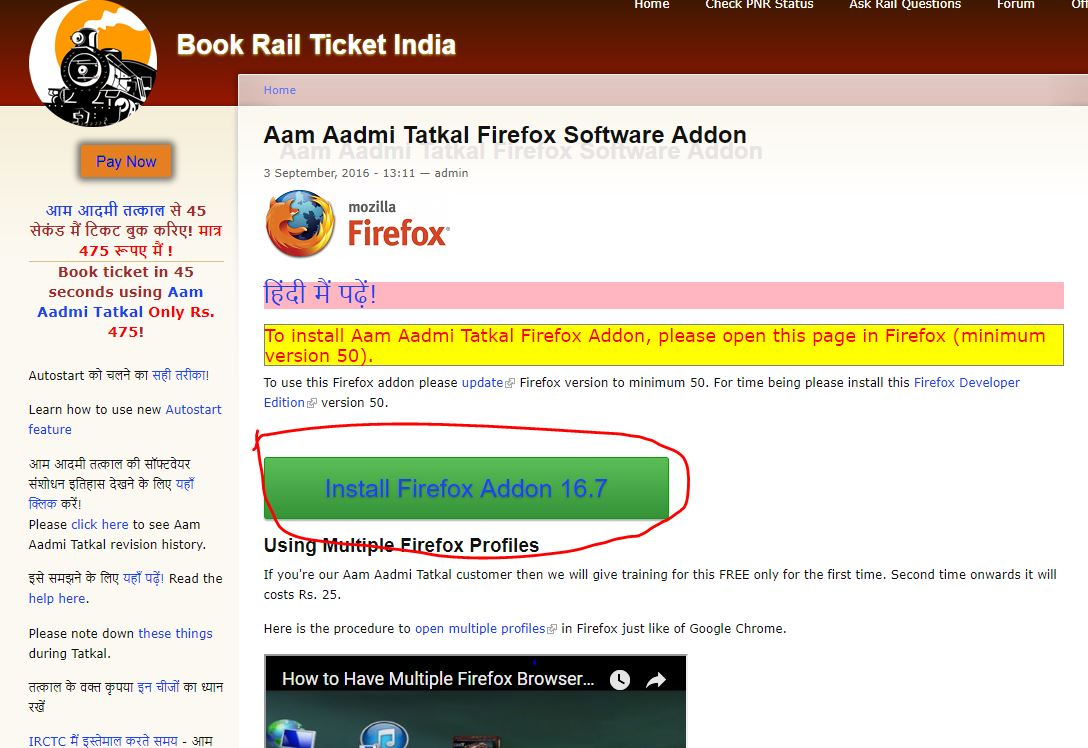 How to Install Aam Aadmi Tatkal on Computer | Book Rail