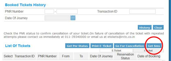 How to send again ticket Sms to your mobile which was